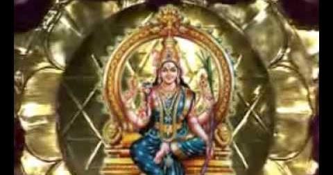 Beejakshara Mantras: beejakshara mantra Goddess SriDevi