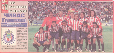 Anotando Futbol Chivas De Guadalajara Parte 1