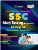 SSC MTS Exam Prep Books