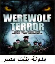 مشاهدة فيلم Iron Wolf 2014 مترجم اون لاين