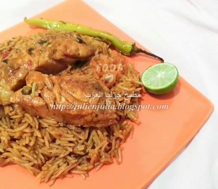Hammour Majboos (Arabian Fish and Rice) مجبوس سمك الهامور