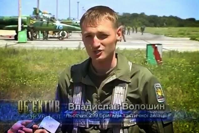 [Analyse des médias, spécial journaliste] MH17 : 4 énormes manipulations colportées par nos médias, et jamais corrigées… 889475