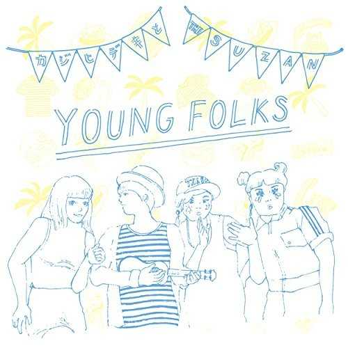 [Single] カジヒデキとTHE SUZAN – Young Folks (2015.05.02/MP3/RAR)