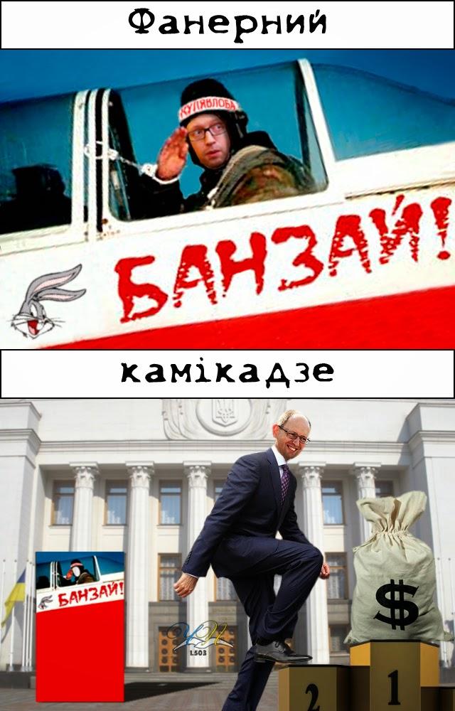 Завтра Рада может проголосовать за кандидатуру премьера, - Емец - Цензор.НЕТ 9477