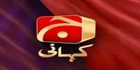 Watch Geo Kahani Pakistani Drama Channel Live