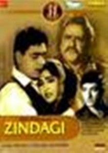 Download Hindi Movie Zindagi MP3 Songs, Free MP3 Songs Download of Zindagi Old Hindi Movie
