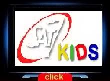قناه سات 7 للاطفال
