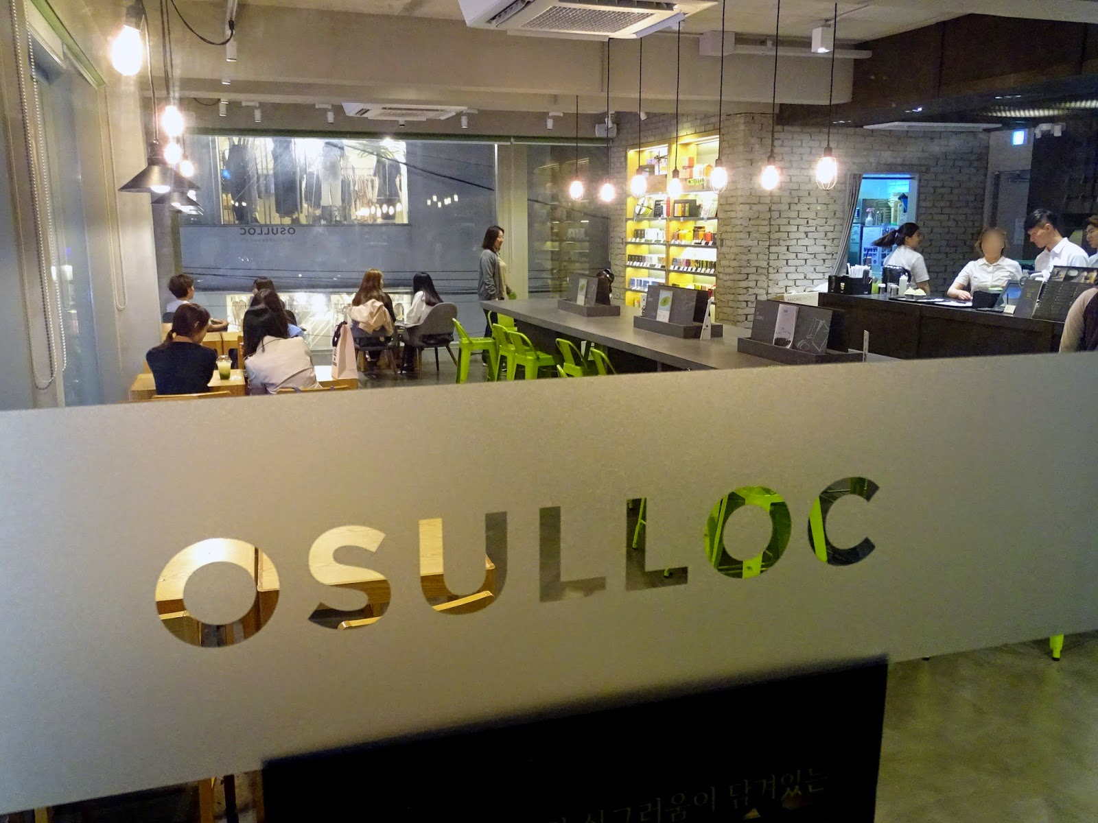 Image result for OSULLOC TEA HOUSE