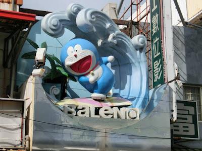 Doraemon Baleno in Kenting Taiwan