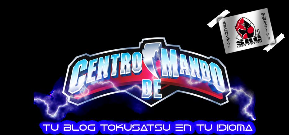 Power Rangers Español Latino Online