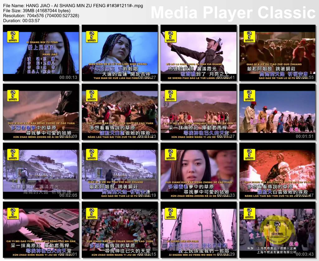Lagu Karaoke Mandarin