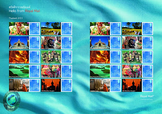 ROYAL MAIL MARKS THE THAILAND 2013 WORLD STAMP EXHIBITION
