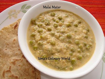 creamy Malai matar or green peas