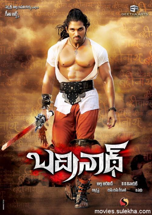 Telugu movies badrinath telugu movie trailer
