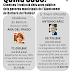 """""""QUINS SOUS?"""" 19 de juliol, 12h Plaça de la Vila roda de premsa i assemblea informativa"""