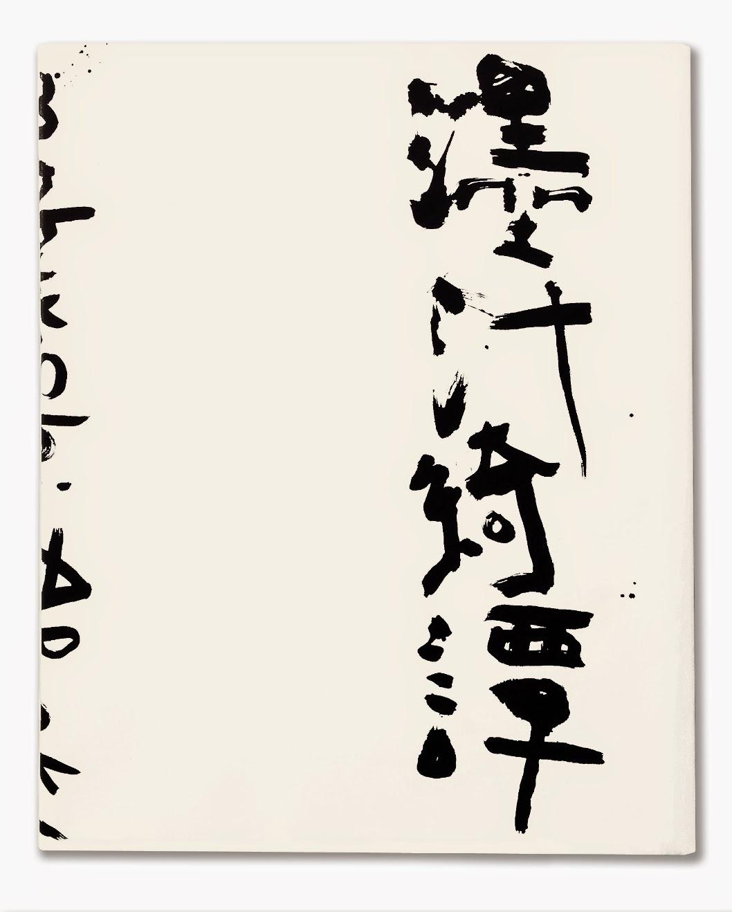 http://morelbooks.com/nobuyoshi_araki.html