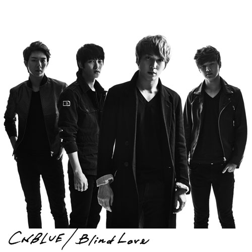 CNBLUE Greedy Man lyrics