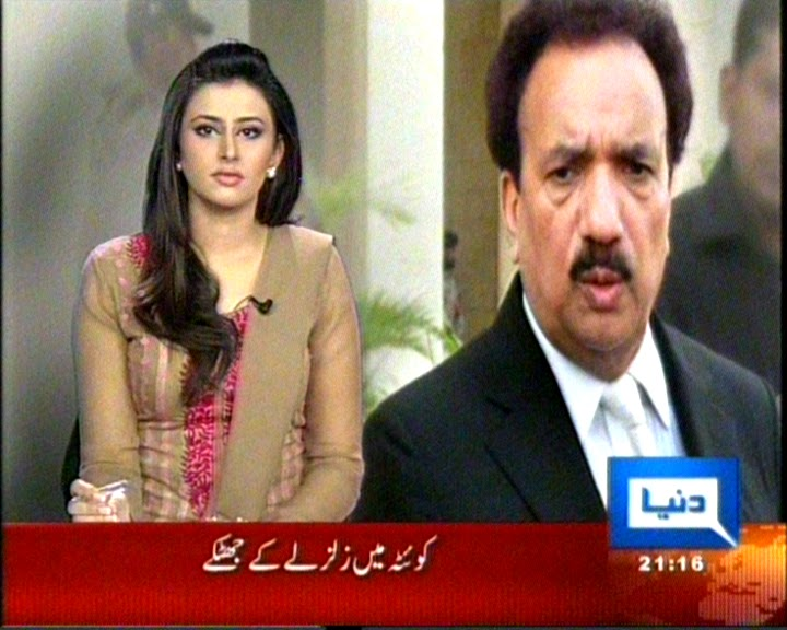 Pakistan Tv Anchors Directory