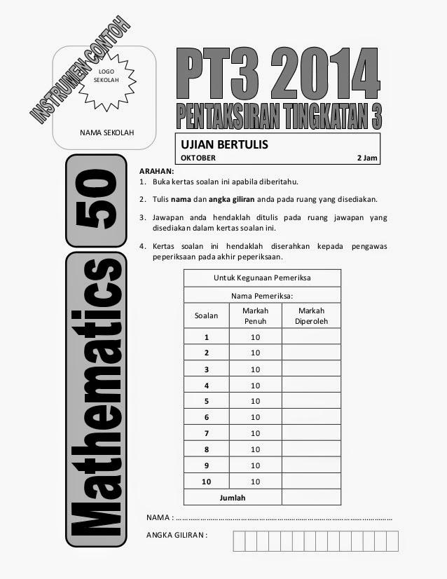 Skema Jawapan Matematik Soalan Percubaan PT3 2014