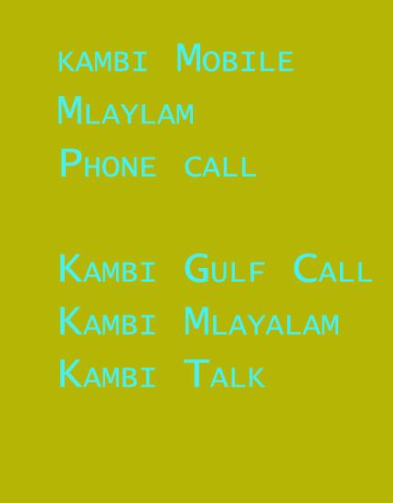 Malayalam Kambi Phone Call