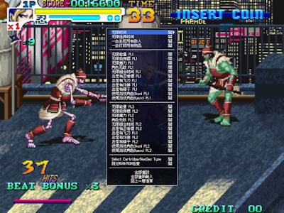 街機:戰國傳承1、2、3系列全集+金手指作弊碼+人物招式表+Rom下載,SNK經典動作遊戲!