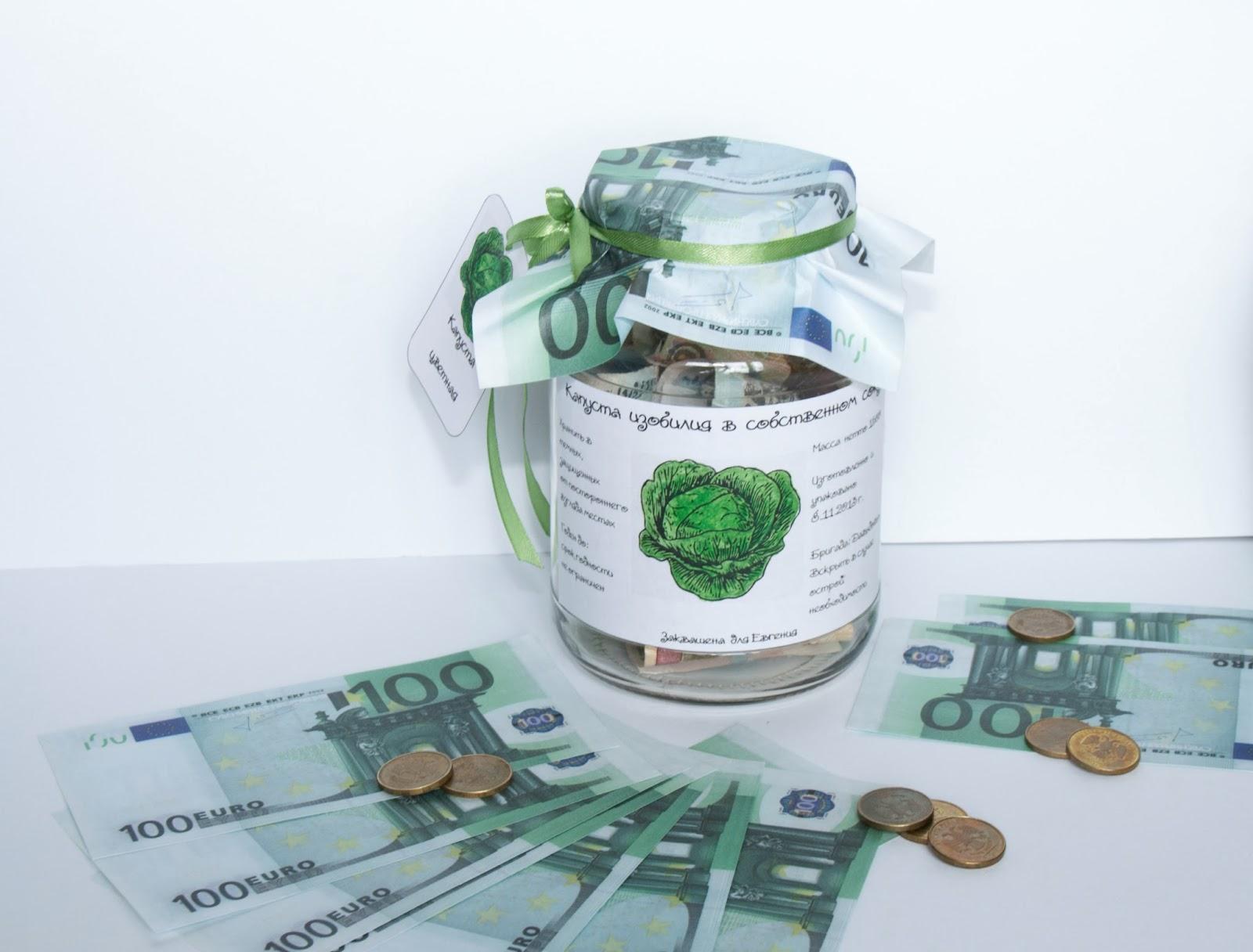 Поздравление на свадьбу с деньгами в банке