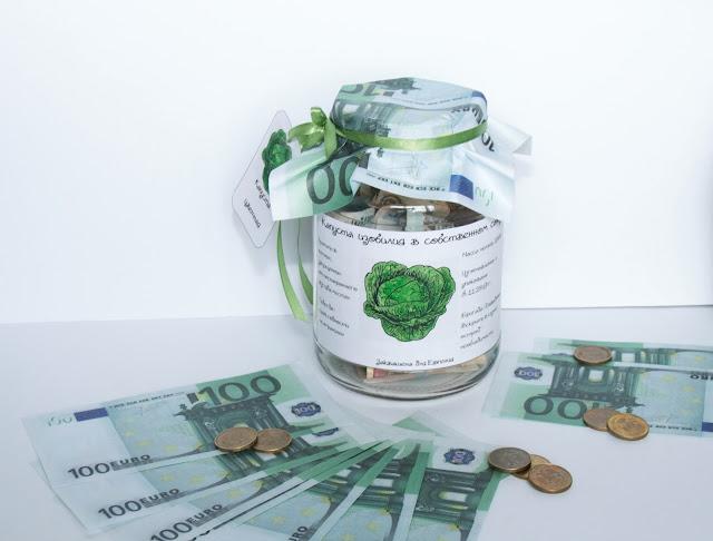 Оформить деньги в подарок в банку