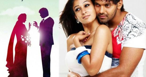 Raja Rani Audio Launch | Arya, AR Murugadoss, Sathyaraj, Jiiva, Nayanthara, Nazriya, Jai