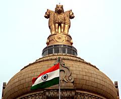 UPSC IES Results 2013