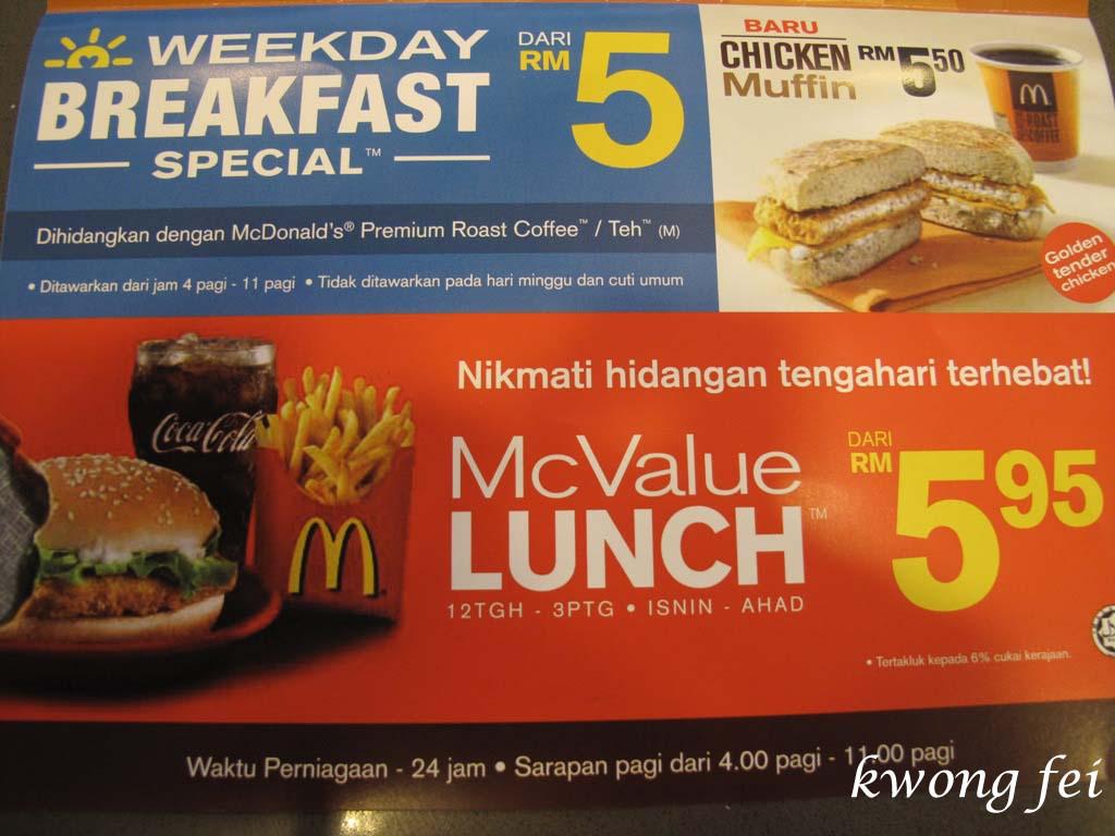mcdonalds menu prices search results calendar 2015