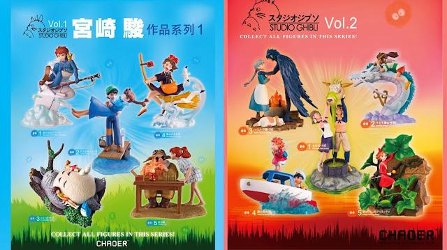 Фигурки из мультфильмов Хаяо Миядзаки (студия Гибли)