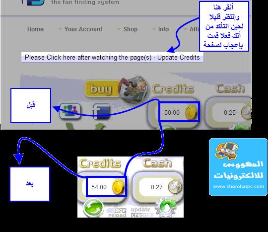 شرح مبسط لكسب المال عن طريق الفايسبوك من fanslave