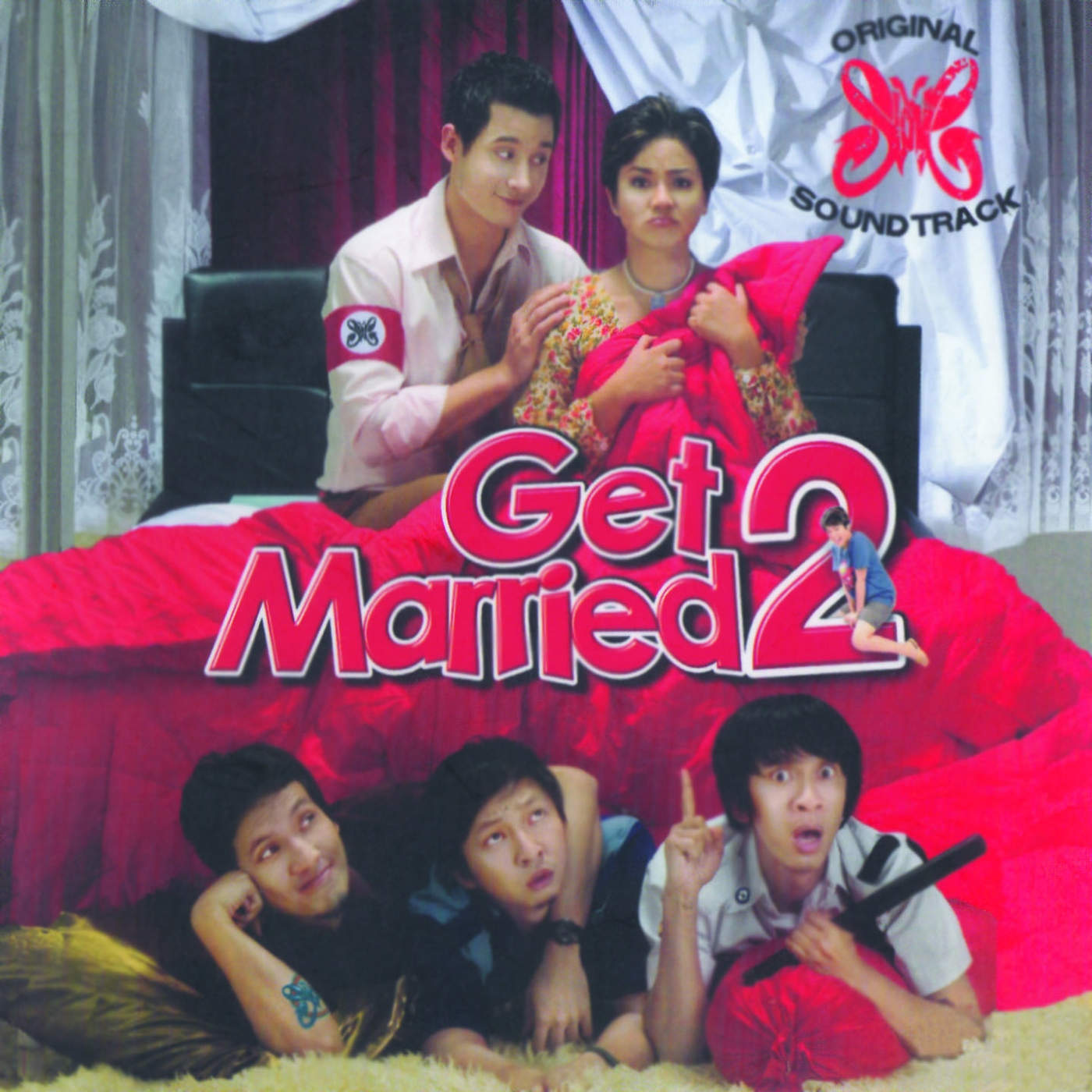 Slank - Terlalu Manis (from Get Married 2)