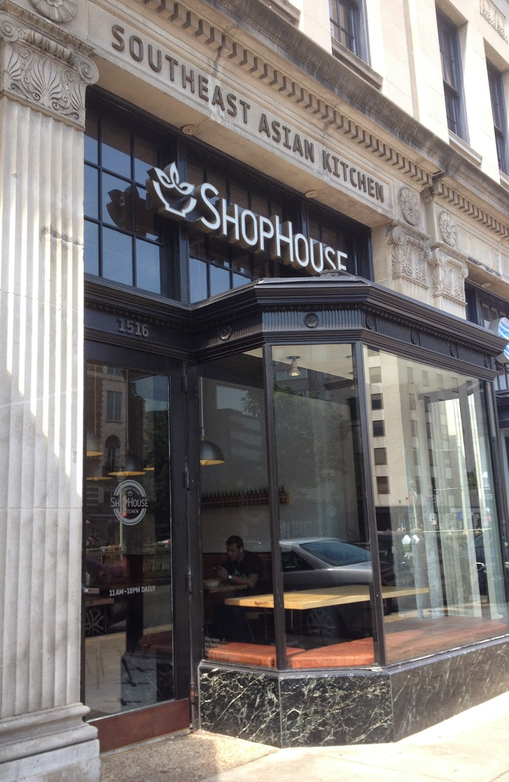 the gluten & dairy-free review blog: shophouse southeast asian