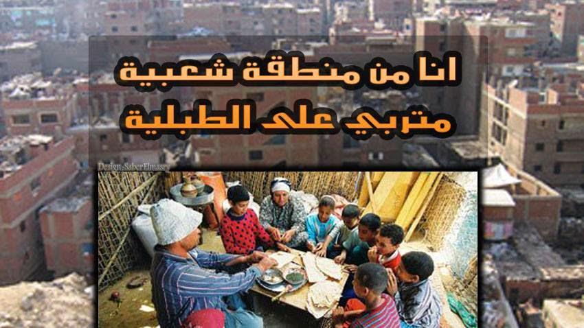 المنطقة الشعبية - المهرجانات الشعبية - دي جى مصري