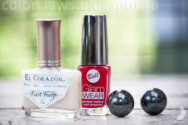 Bell Glam Wear #405