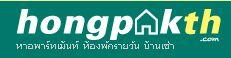 HongPakth.Com