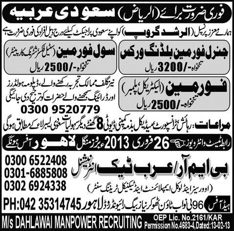 forman-electrical-plumber-express-newspaper-job