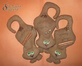 ароматизированные кофейные игрушки