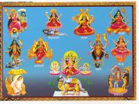 Das Mahavidya Sadhana