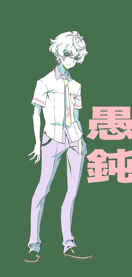 Katsuhira Akata