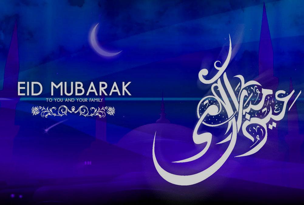 Eid greating cards mubarak eid eid greating cards m4hsunfo