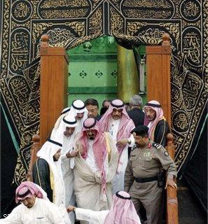 World Most Popular Places: Khana Kaba Inside Picturesinside khana kaba