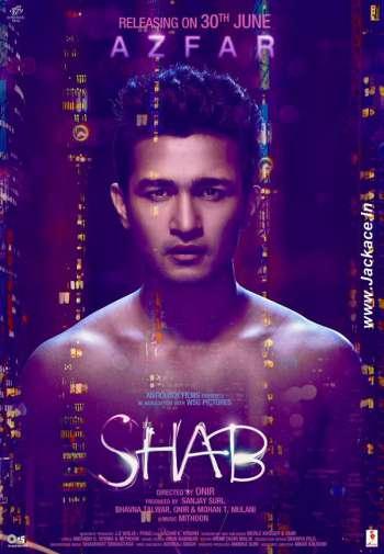 Shab (2017) ταινιες online seires xrysoi greek subs
