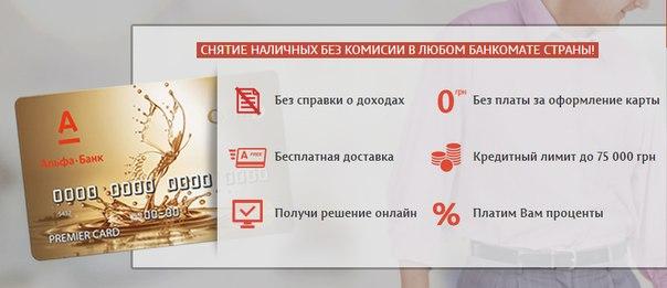 Кредитный отдел сбербанка гсургута