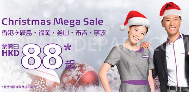 【第二撃】聖誕Mega Sale,今晩有廣島、福岡、釜山、布吉、寧波 單程「$88」起,今晚(12月10日)零晨開賣!