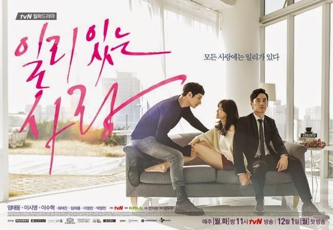 韓劇有道理的愛情線上看 第17集
