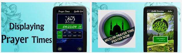 برنامج مواقيت الصلاة والاذان للمسلم علي أندرويد Prayer Now : Azan Prayer Times