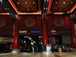 Abu dhabi Mall Grand Cinemas Latest info and Photos 2012