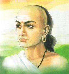Image result for kautilya